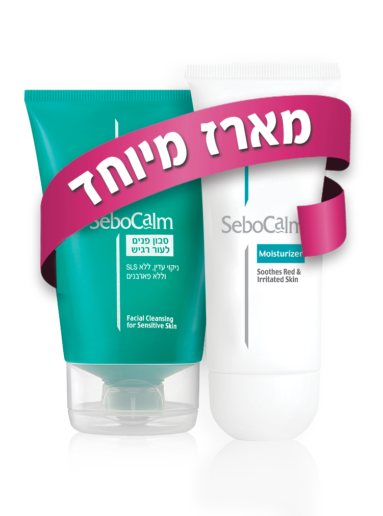 Moisturizer and Facial Cleanser for Sensitive Skin